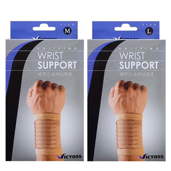빅토스 손목보호대(선택)아대 손목보호밴드 손목랩