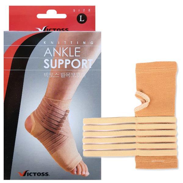 빅토스 발목보호대(L)다리보호대 발목아대 발목밴드