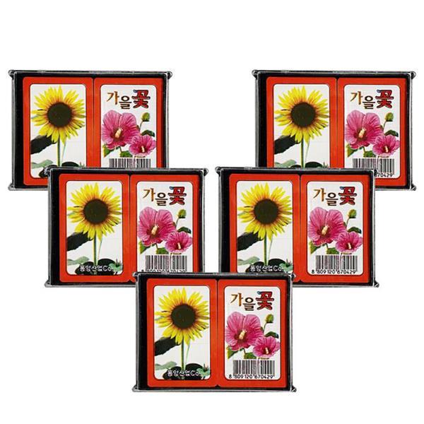 동양산업 가을꽃 화투x(5개입) 고스톱 놀이 게임 그림