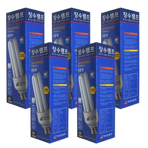 장수 삼파장전구20W x(5개)주광색 전구색 삼파장램프