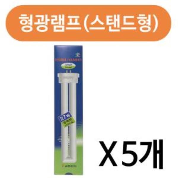 번개표 형광램프 x(5개)(스탠드용 FPL27EX-N) 주백색
