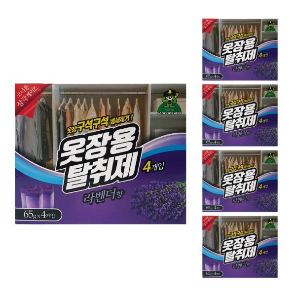 산도깨비 옷장용탈취제 라벤더향65g 4p x(5개) 냄새