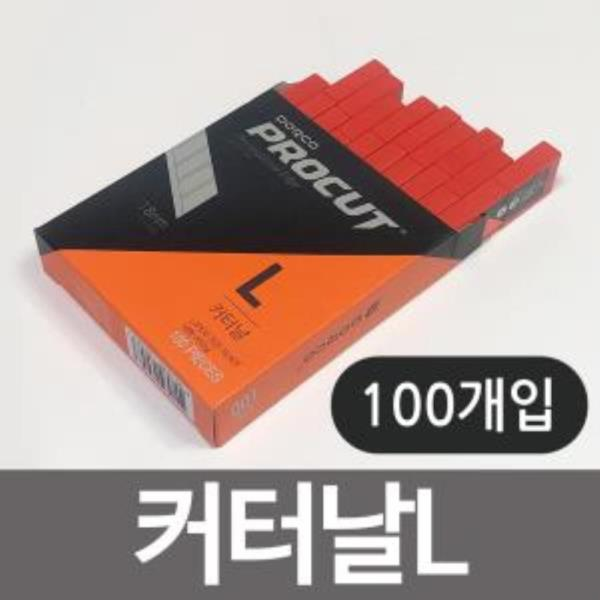 도루코 커터날L x1박스(100개)칼날 대형커터날 커터칼