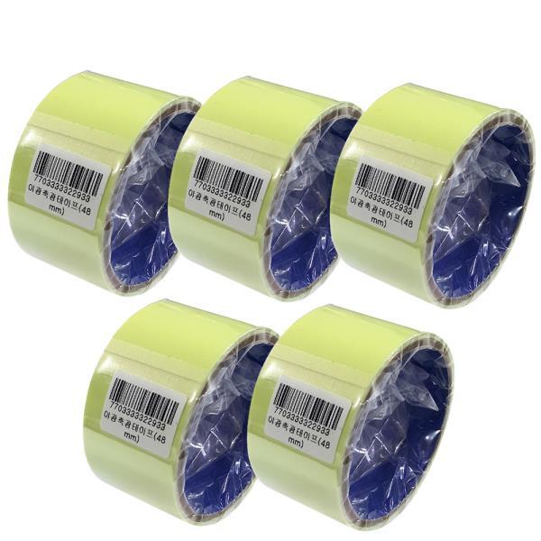 야광축광테이프-48mm x(5개) 형광 안전 비상 대피