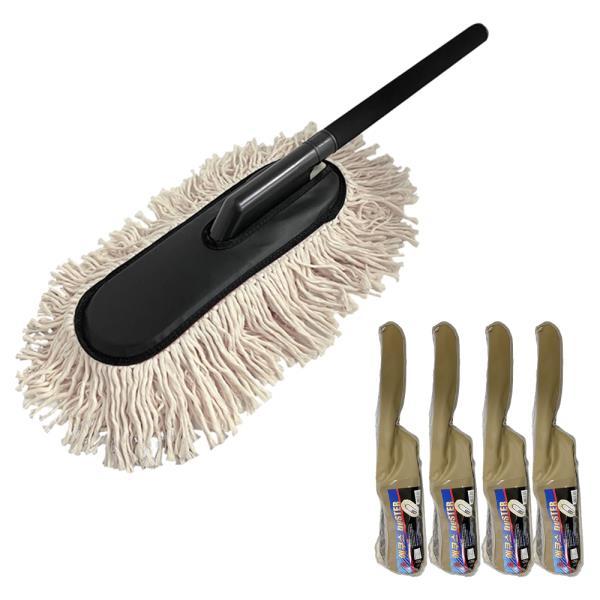 에쿠스 차량용먼지털이개 x(5개) 먼지떨이 광택 왁스