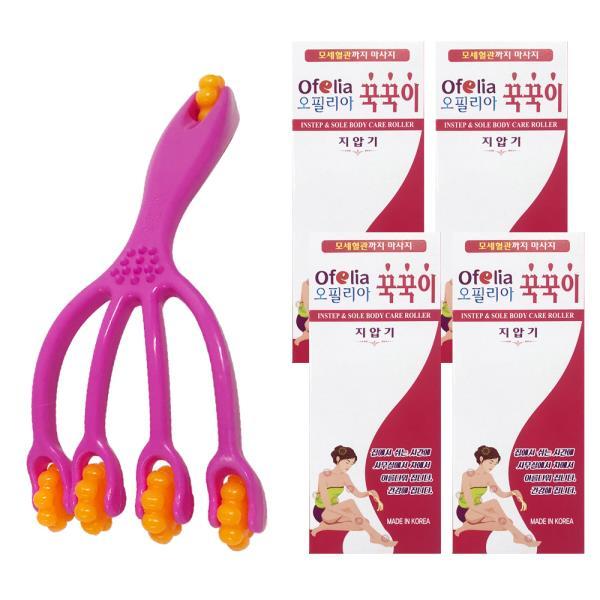 오필리아 꾹꾹이 지압기4발 x(5개) 마사지 페이스롤러