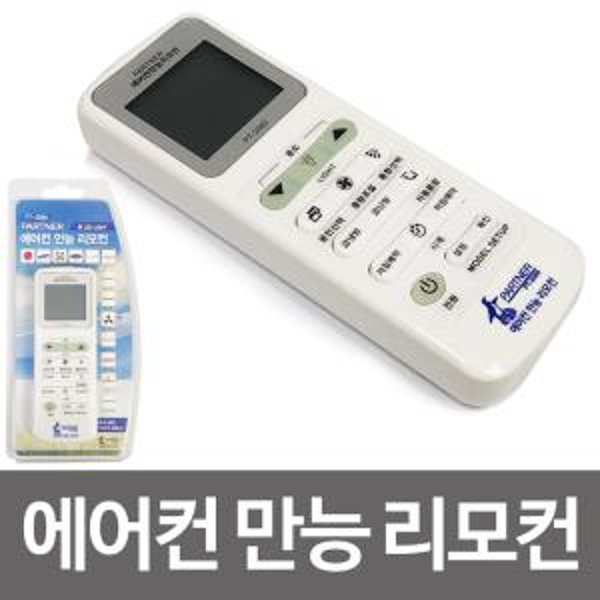 넥스템 파트너 에어컨 만능 리모컨(PT-2060) 삼성 LG