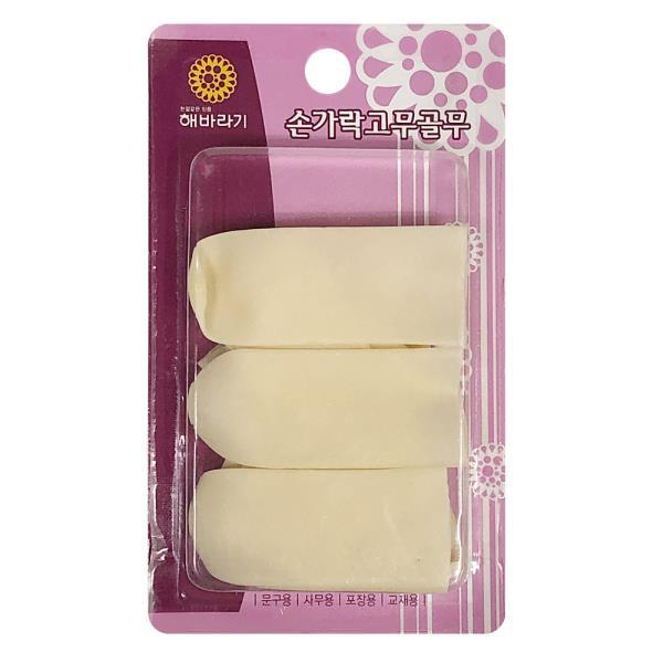 한양 손가락 고무골무(민자) 민자골무 손골무 라텍스