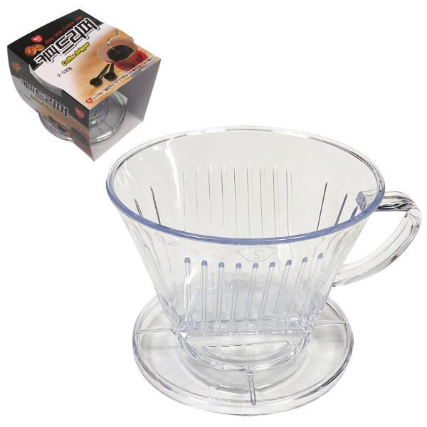 하니 커피드리퍼(색상랜덤) 2~5인용 드립퍼 드립 여과
