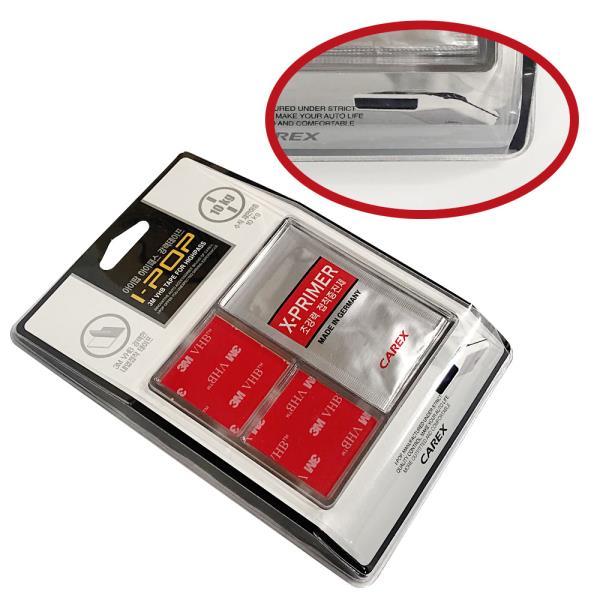 아이팝 하이패스 강력테이프2P 차량테이프 블랙박스
