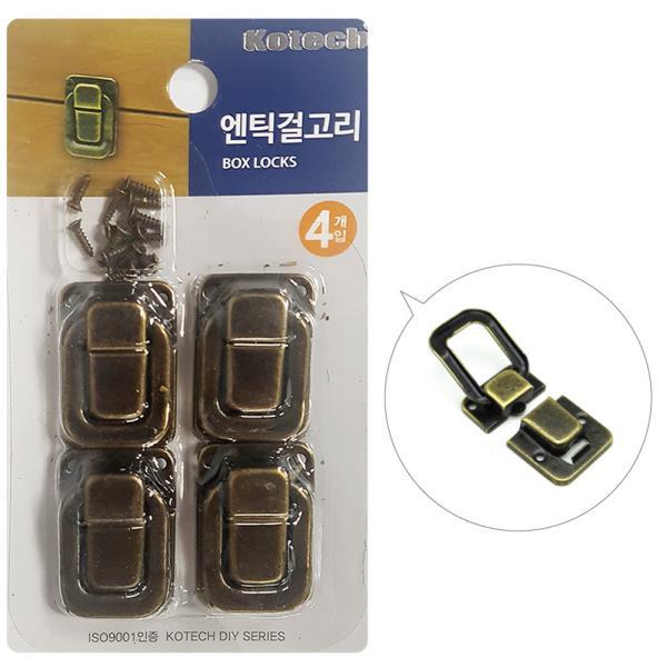 코텍 엔틱걸고리4P (K4393) 자물쇠 걸쇠 상자잠금