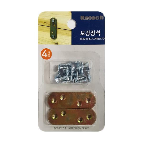 코텍 보강장석4P (K-8124) 목공 꺽쇠 경첩 부품 DIY