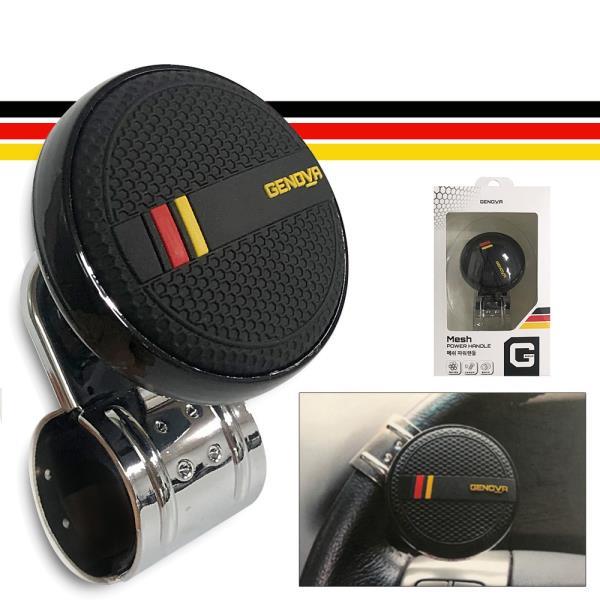 제노바 메쉬 파워핸들(GV-501) 논슬립 핸들봉 손잡이