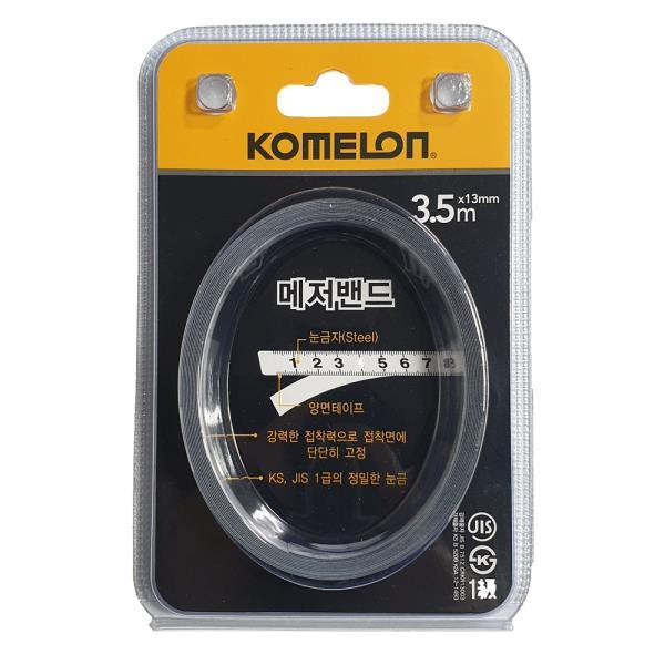 코메론 메저밴드 줄자3.5m (KMF35) 피트자 접착줄자