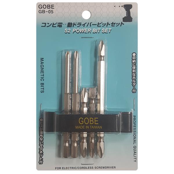 GOBE 드릴비트5P(GB-05) 전동날 전동드릴 충전드릴