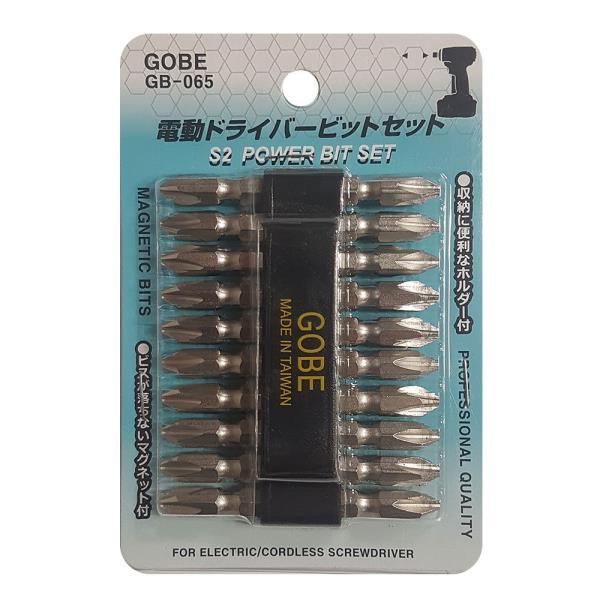 GOBE 드릴비트10P(GB-065) 전동날 전동드릴 충전드릴