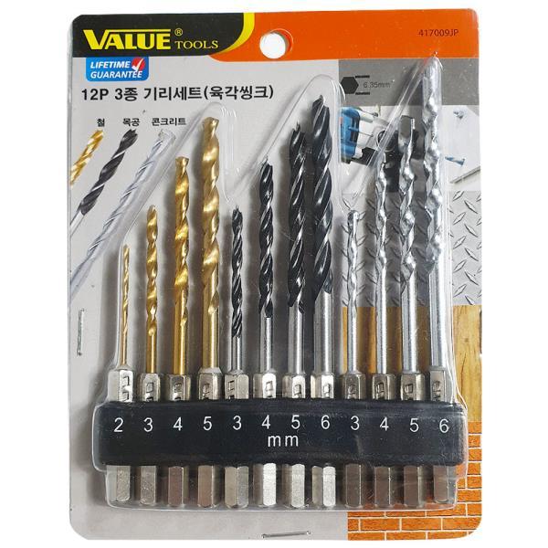벨류 3종기리세트(12P 육각씽크) 비트세트 비트날