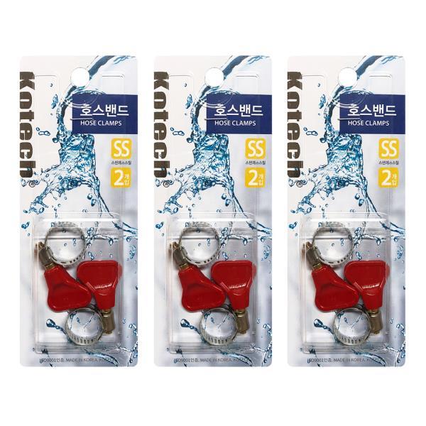 코텍 호스밴드A(2P) x(3개) W5952 호스조임 호스고정