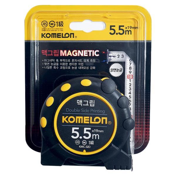 코메론 맥그립 자석줄자55M KMC32D 양면눈금 고정