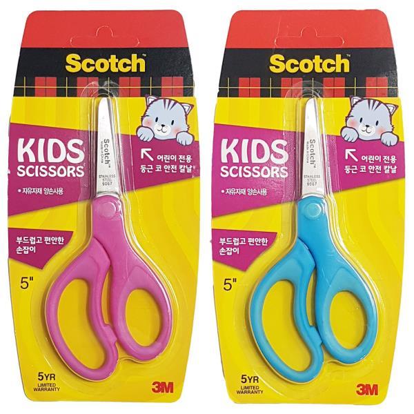 3M 어린이가위(선택) 양손가위 안전가위 공작가위