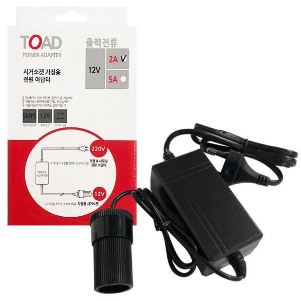 토드 시거소켓 가정용 전원아답터(2A) 시거잭변압☆