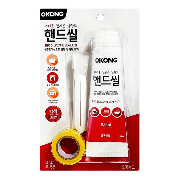 오공 바이오 핸드씰(백색) 100ml 실리콘 곰팡이억제
