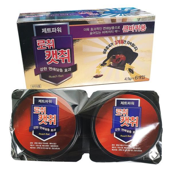 지오 제트파워 로취캣취 큰바퀴용(4.5g 6개입) 바퀴약