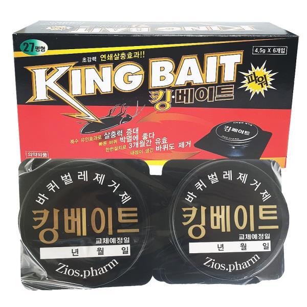 지오스팜 킹베이트파워(4.5g 6개입) 바퀴약 바퀴박멸