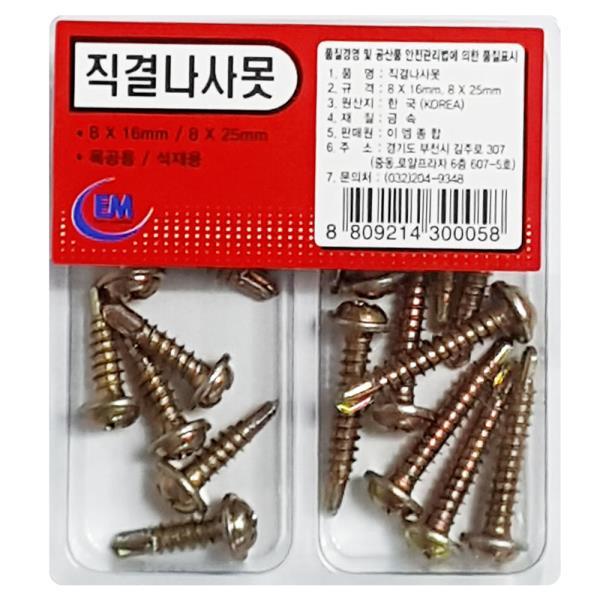 이엠 직결나사못 8x16 8x25mm (0058)직결피스 목공