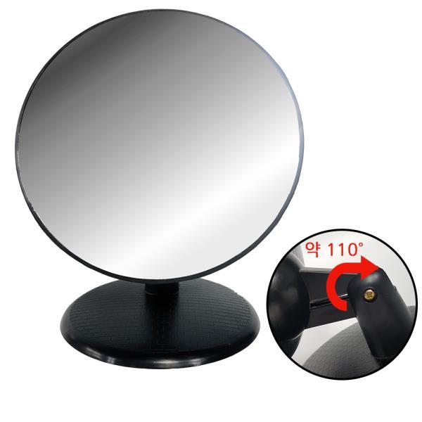 탁상거울 해창 안테나거울 원형18 탁상거울 화장거울 원형거울