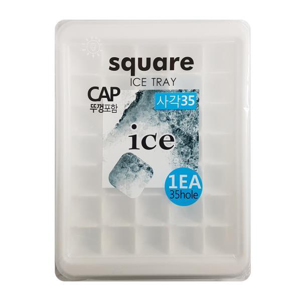 일조 위생 사각35제빙기 (35칸)아이스트레이 얼음틀