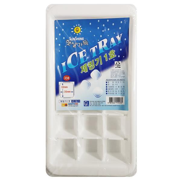 일조 제빙기1호 (18칸)아이스트레이 얼음틀 얼음판