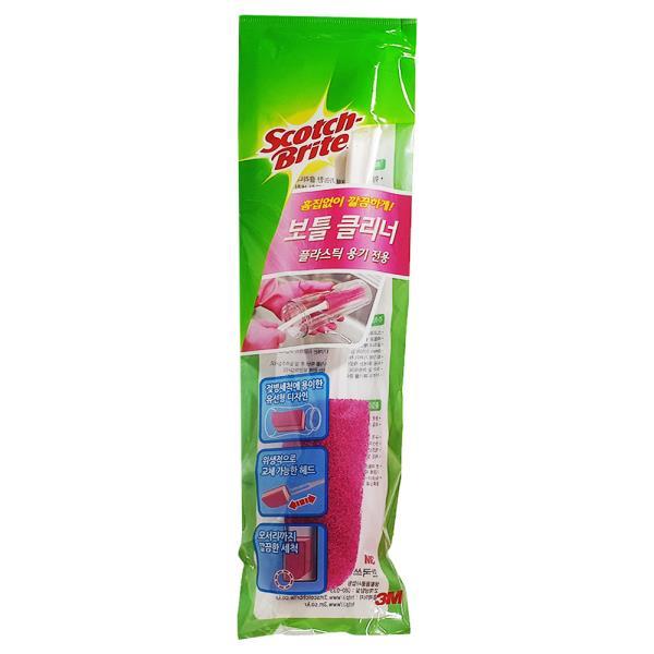 3M 보틀클리너 (플라스틱 용기전용) 젖병 컵 세척솔