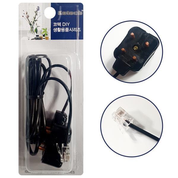 코텍 전화  엘코드 2호 (K5105) 전화선 전화코드 랜선