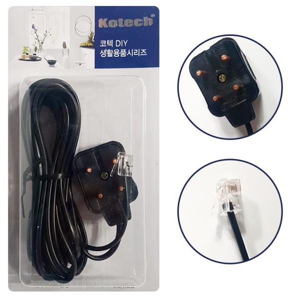 코텍 전화 엘코드 5호 (K8243) 전화선 전화코드 랜선