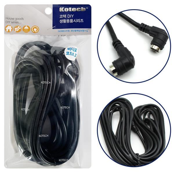 코텍 비디오코드 8.2m (K1432) 비디오케이블 비디오잭