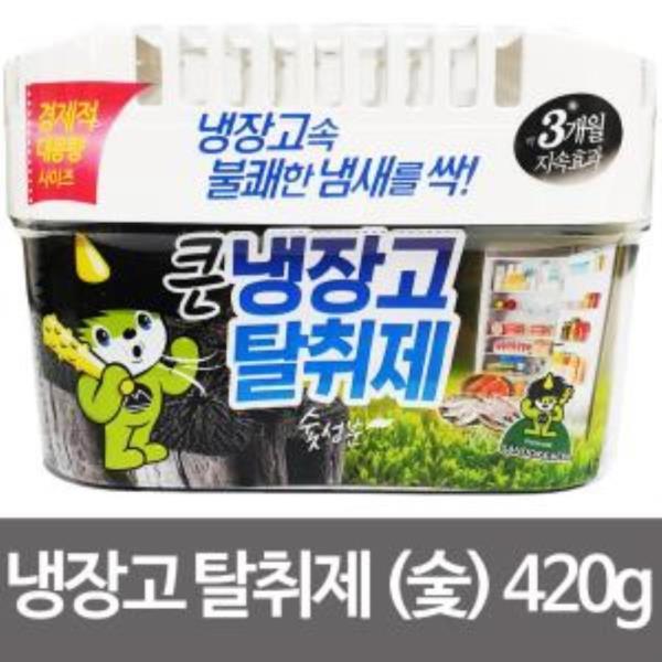 산도깨비 큰 냉장고탈취제 숯(420g) 음식냄새제거