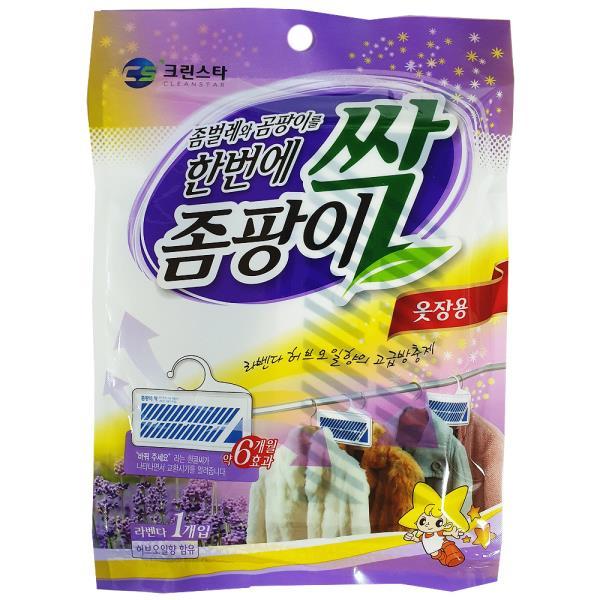 크린스타 좀팡이싹 옷장용1P (라벤다) 방충제 좀약