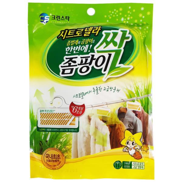크린스타 좀팡이싹 옷장용1P (시트로넬라)방충제 좀약