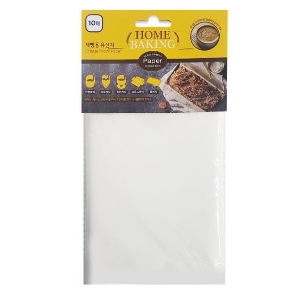 페어 제빵용유산지(10매) 50x35cm 제과 요리 베이킹