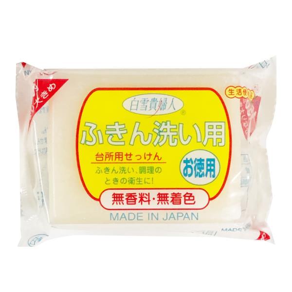 일본 백설귀부인 행주비누(C526) 150g 살균비누 표백