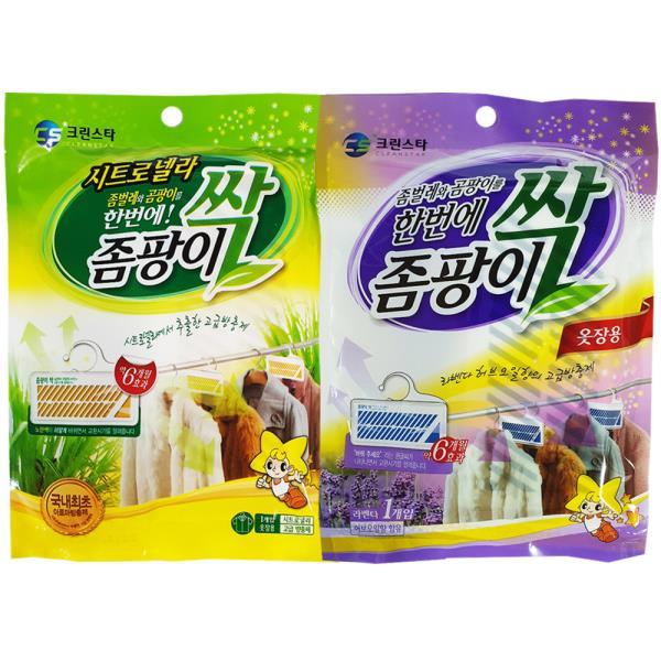 크린스타 좀팡이싹 옷장용1P (선택) 방충제 좀약 제습