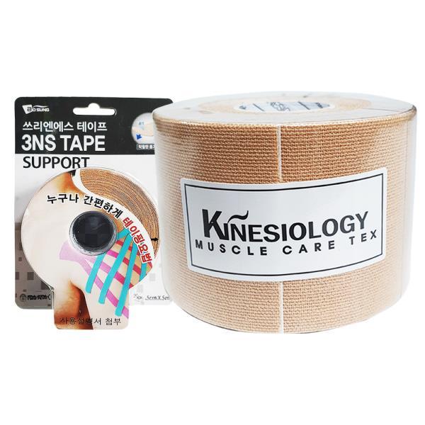 티에스 3NS 테이프(5cmX5m) 네시올로지 근육테이핑