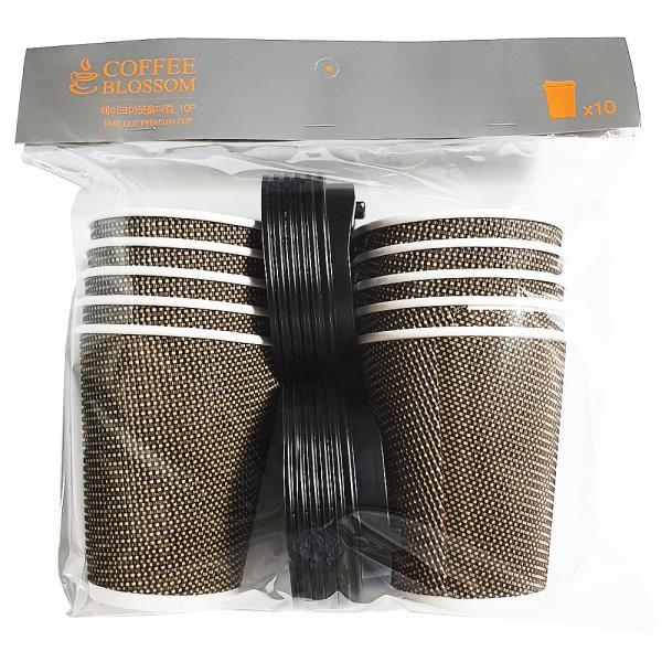 페어 테이크아웃 홀더컵 10P 일회용컵 종이컵 커피컵