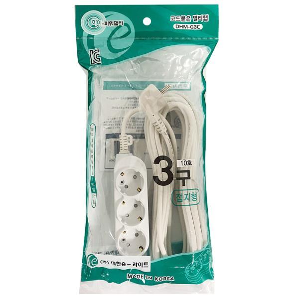 f대한 접지형 멀티탭 3구 10호 절전 전기선 콘센트