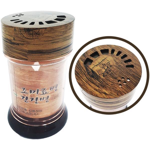 누리월드 우드 조미료병(150ml) 조미료통 소금 후추