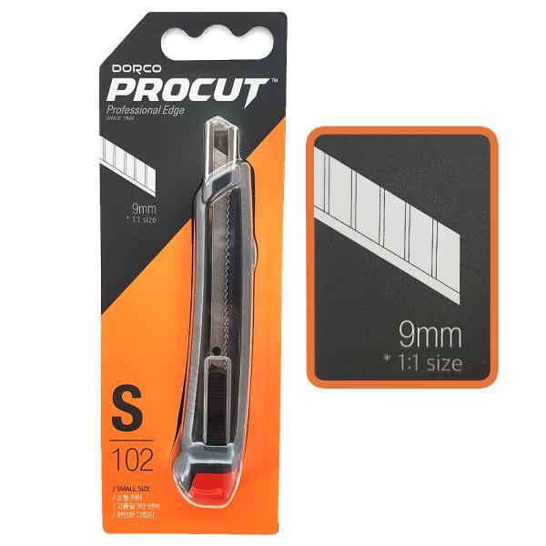 도루코 S102 커터기 9mm 소형 커터칼 컷터 사무용칼