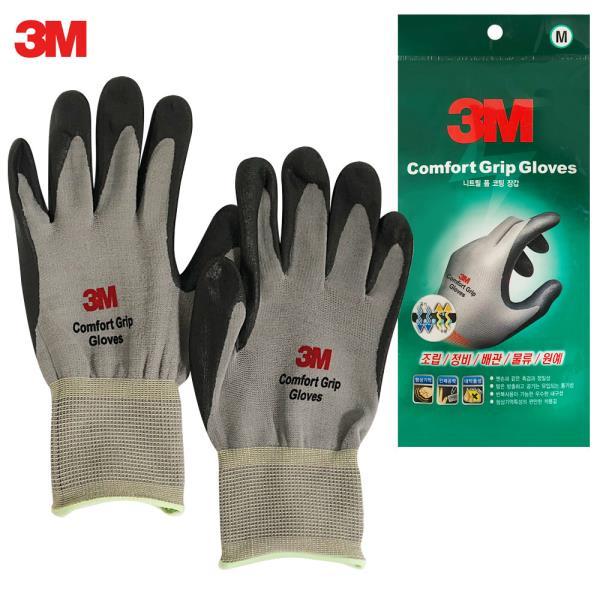 3M 니트럴 폼 코팅장갑(M) 컴포트그립 글러브 작업용