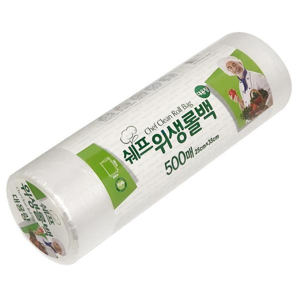 쉐프 위생롤백 500매 대용량 (25x35cm) 일회용 비닐