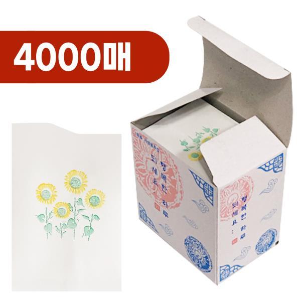 원컵 1회용 위생봉투컵1박스 (4000매) 일회용 종이컵